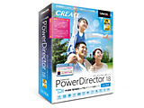 PowerDirector 18 Ultra 乗換え・アップグレード版    [Windows用]