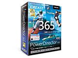 PowerDirector365 1年版(2020年版)    [Windows用]