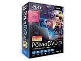 PowerDVD 20 Pro 乗換え・アップグレード版    [Windows用]