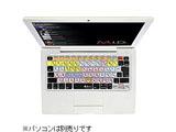 ノート用キーボードカバー (Macbook&新型Macbook プロ用) PT-M-JIS-CC