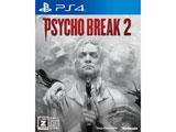 PSYCHOBREAK 2 (サイコブレイク 2) 【PS4ゲームソフト】