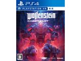 【08/08発売予定】 ウルフェンシュタイン: サイバーパイロット 【PS4ゲームソフト(VR専用)】