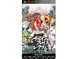 アンチェインブレイズ レクス 【PSPゲームソフト】