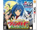 カードファイト!! ヴァンガード ライド トゥ ビクトリー!!【3DS】[生産完了品]   [ニンテンドー3DS]