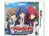 カードファイト!! ヴァンガード ロック オン ビクトリー!!【3DS】   [ニンテンドー3DS]