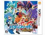 【在庫限り】 フューチャーカード バディファイト 目指せ!バディチャンピオン!【3DSゲームソフト】