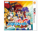 フューチャーカード バディファイト 誕生!オレたちの最強バディ! 【3DSゲームソフト】