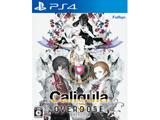 【在庫限り】 Caligula Overdose/カリギュラ オーバードーズ 【PS4ゲームソフト】