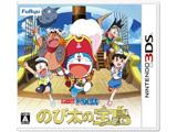ドラえもん のび太の宝島 【3DSゲームソフト】