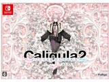 Caligula2 初回生産限定版 【Switchゲームソフト】