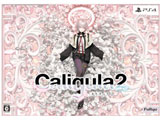 【特典対象】【06/24発売予定】 Caligula2 初回生産限定版 【PS4ゲームソフト】 ◆ソフマップ特典「ソフマップ限定 おぐち描きおろしB2タペストリー」◆メーカー特典あり