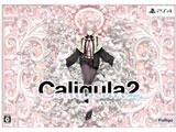 Caligula2 初回生産限定版 【PS4ゲームソフト】