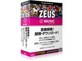 〔Win版〕 ZEUS Music 音楽万能〜音楽検索・録音・ダウンロード [Windows用]