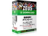 〔Win版〕 ZEUS Download ダウンロード万能〜動画検索・ダウンロード [Windows用]