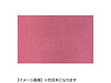 ゲーミングマウスパッド [210x240x6mm] 紫電改 FX MID Sサイズ FXSKMDSR ストロベリーミルク