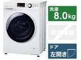 [左開き] ドラム式全自動洗濯機 (洗濯8.0kg) AQW-FV800E-W ホワイト