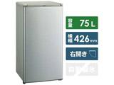 【基本設置料金セット】 AQR-8G(S) 冷蔵庫 ブラッシュシルバー [1ドア /右開きタイプ /75L]