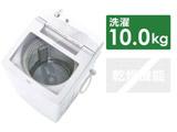 AQW-GV100H-W 全自動洗濯機 ホワイト [洗濯10.0kg /乾燥機能無 /上開き]