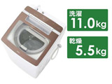 縦型洗濯乾燥機 GTWシリーズ AQW-GTW110H(W) ホワイト [洗濯11.0kg /乾燥5.5kg /ヒーター乾燥(排気タイプ) /上開き]