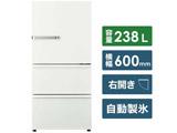 【基本設置料金セット】 AQR-SV24HBK-W 冷蔵庫 アンティークホワイト [3ドア /右開きタイプ /238L]