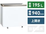 【基本設置料金セット】 195Lファン式冷凍庫 AQF-GF20CJ(W) ホワイト