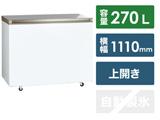 【基本設置料金セット】 270Lファン式冷凍庫 AQF-GF27CJ(W) ホワイト