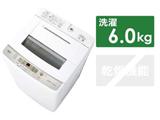 全自動洗濯機6kg AQW-S60H(W) ホワイト