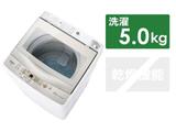 AQW-GS50H-W 全自動洗濯機 ホワイト [洗濯5.0kg /上開き]