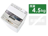 AQW-S45H-W 全自動洗濯機 ホワイト [洗濯4.5kg /上開き]