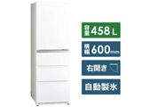 【基本設置料金セット】 冷蔵庫 Delie(デリエ) クリアウォームホワイト AQR-VZ46J-W [4ドア /右開きタイプ /458L]