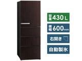【基本設置料金セット】 冷蔵庫 Delie(デリエ) ダークウッドブラウン AQR-V43J-T [4ドア /右開きタイプ /430L]