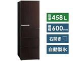 【基本設置料金セット】 冷蔵庫 Delie(デリエ) ダークウッドブラウン AQR-V46J-T [4ドア /右開きタイプ /458L]