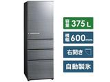 【基本設置料金セット】 冷蔵庫 AQR-SV38J-S チタニウムシルバー [4ドア /右開きタイプ /375L]