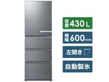 【基本設置料金セット】 冷蔵庫  チタニウムシルバー AQR-V43JL-S [4ドア /左開きタイプ /430L]