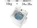 インバーター全自動洗濯機10kg  ホワイト AQW-GVX100J-W