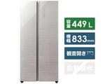 【基本設置料金セット】 AQR-SBS45J-S 冷蔵庫 ヘアラインシルバー [2ドア /観音開きタイプ /449L]