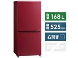 【基本設置料金セット】 冷蔵庫  レッド AQR-17JBK-R [2ドア /右開きタイプ /168L]