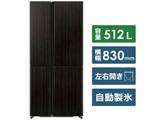 【基本設置料金セット】 冷蔵庫  ウッドブラウン AQR-TZ51J-T [4ドア /左右開きタイプ /512L]