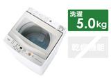全自動洗濯機 GSシリーズ ホワイト AQW-GS50J-W [洗濯5.0kg /乾燥機能無 /上開き]