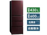 【基本設置料金セット】 冷蔵庫 クリアモカブラウン AQR-VZ43K-T [4ドア /右開きタイプ /430L] 【買い替え5000pt】