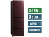 【基本設置料金セット】 冷蔵庫 クリアモカブラウン AQR-VZ46K-T [4ドア /右開きタイプ /458L] 【買い替え5000pt】