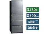 【基本設置料金セット】 冷蔵庫 チタニウムシルバー AQR-V43K-S [4ドア /右開きタイプ /430L] 【買い替え5000pt】
