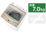 全自動洗濯機 フロストゴールド AQW-GS70JBK-FG [洗濯7.0kg] 【買い替え3000pt】