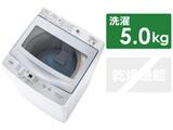 全自動洗濯機 フロストシルバー AQW-GS50JBK-FS [洗濯5.0kg]