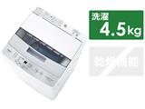 【12/04発売予定】 全自動洗濯機4.5kg  フロストシルバー AQW-S45JBK(FS)