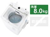 全自動洗濯機  ホワイト AQW-VX8M-W [洗濯8.0kg /乾燥機能無 /上開き] 【買い替え3000pt】