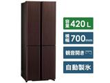 【基本設置料金セット】 冷蔵庫 TZシリーズ ダークウッドブラウン AQR-TZ42K-T [4ドア /観音開きタイプ /420L] 【買い替え5000pt】