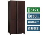 【基本設置料金セット】 冷蔵庫 TZシリーズ ダークウッドブラウン AQR-TZ51K-T [4ドア /観音開きタイプ /512L] 【買い替え5000pt】