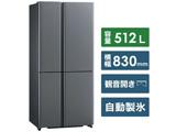 【基本設置料金セット】 冷蔵庫  ダークシルバー AQR-TZA51K-DS [4ドア /観音開きタイプ /512L] 【買い替え10000pt】