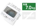 全自動洗濯機  ホワイト AQW-V7M-W [洗濯7.0kg /乾燥機能無 /上開き] 【買い替え3000pt】